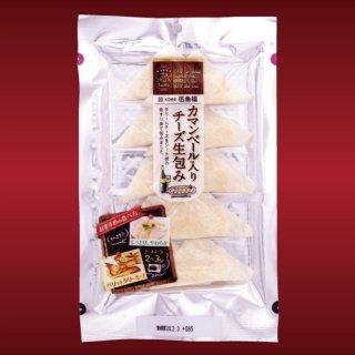 絶品!伍魚福のおつまみ・カマンベール入りチーズ生包み-チルド便を必ずお選びください