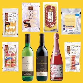 ワインと相性抜群!おつまみ6種とワインセット<絶品!伍魚福のおつまみ6種とえらべるワインセット>−チルド便を必ずお選びくださいーご注文確定から5日後以降のお届けです。