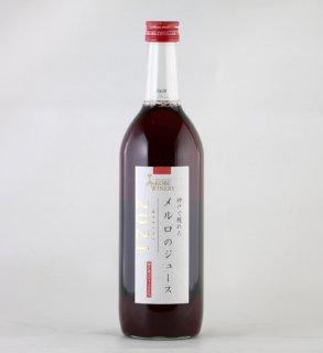 予約商品<神戸で穫れたメルロのジュース>NEW!! 10月1日発売予定