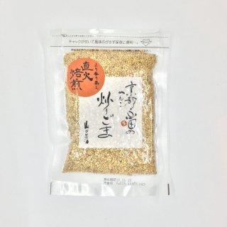 山田製油 炒りごま万能タイプ(白) 50g
