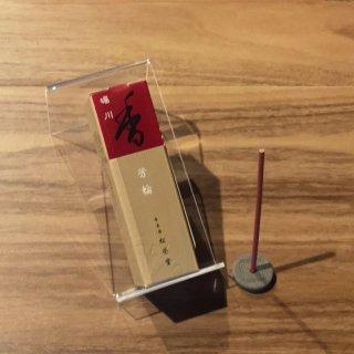 松栄堂のお香 芳輪 堀川 20本入