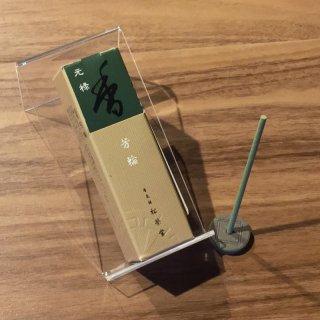 松栄堂のお香 芳輪 元禄 20本入