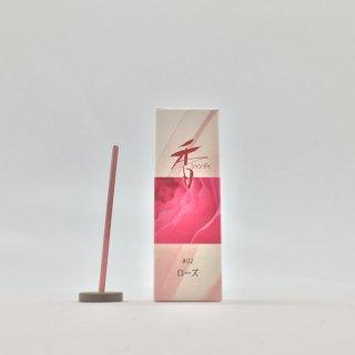 松栄堂のお香 Xiang Do ローズ゙#02