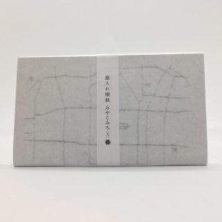 辻徳 漉入れ懐紙 みやこみち 大判サイズ(男性用)