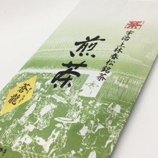 上林春松本店 煎茶 「蒼龍」100g