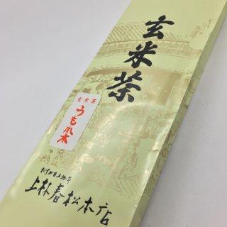 上林春松本店 玄米茶 「うもれ木」200g