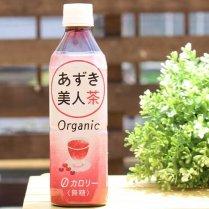 遠藤製餡 オーガニック あずき美人茶