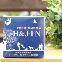 H&J・I・N PREMIUM乳酸菌 ジン JIN