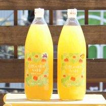 青森県産 ストレートりんごジュース