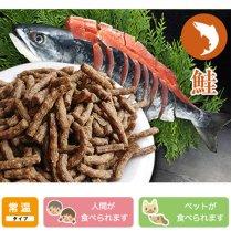 嵐山善兵衛 長寿一番 鮭/プライムケイズ