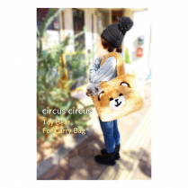 Toy Bear For Carry Bag/サーカスサーカス