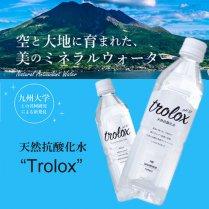 """天然抗酸化水""""Trolox"""" トロロックス"""