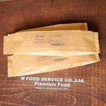 鹿児島産 ワンコのお米