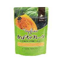 北海道産かぼちゃ100% かぼちゃフレーク
