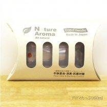 ナチュレアロマ(虫除け・消臭・抗菌)/オーティーエコテックジャパン