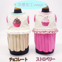 <img class='new_mark_img1' src='https://img.shop-pro.jp/img/new/icons13.gif' style='border:none;display:inline;margin:0px;padding:0px;width:auto;' />★予約★CUP CAKE タンク◎2021SS/サーカスサーカス