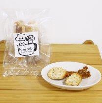 【冷凍】はちきん地鶏のフライドチキン風/ひまカフェ