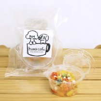 【冷凍】カラフル野菜とヤギミルクチーズのサラダ/ひまカフェ