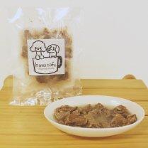 【冷凍】牛たんシチュー/ひまカフェ