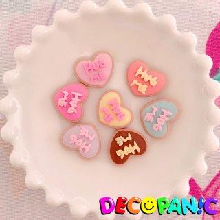【B220】デコパニでしか買えない【HUG ME】クッキーハーツ★オリジナルパーツ