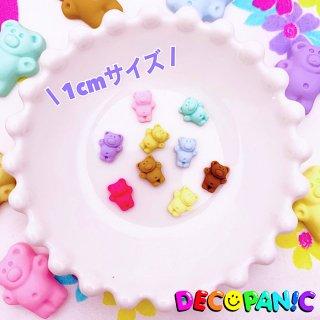 【A217】当店限定!チビくまクッキー・ラムネ デコパーツ ネイルパーツ