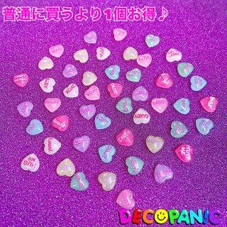 【D110】【セット売り】今期限定カラー ミルキー ミニキャン49個セット アソート