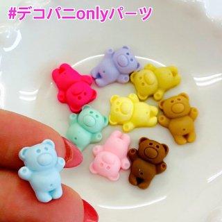 【A219】当店限定!中サイズ★くまクッキー・ラムネ デコパーツ