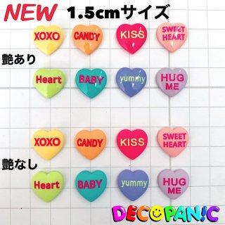 【B110】NEWサイズ★decopanicでしか買えないネイルでも使える1.5cmミニキャンディーハーツ★