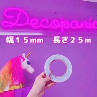 【幅15�】長さ25m デコパニがお勧めする両面テープ★ GREENTACK greentack グリーンタック