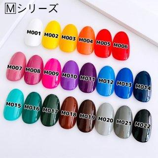 【マットシリーズ】M001〜M012まで★単品販売 パニジェル★