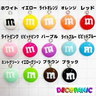 【A306】カン付き★mチョコチャーム デコパーツ プラパーツ