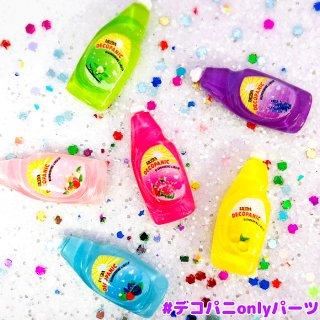 【A1116】デコパ二洗剤 デコパーツ プラパーツ オリジナルパーツ 当店限定