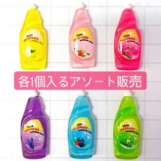 【D117】【セット売り】デコパニ洗剤 計6個入りセット デコパーツ アソート