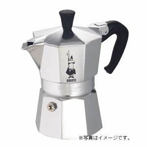ビアレッティ MOKA EXPRESS モカ エキスプレス 2杯用