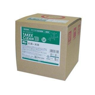 アルコール衛生製剤 タケックスクリーンBiz M
