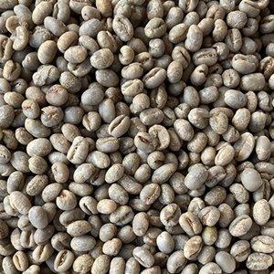 ブラジル セラード ブルボン ピーベリー クラシコ(生豆 200g)