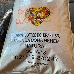 ブラジル セラード フルッタメルカドン(焙煎豆 200g)