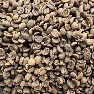 ブラジル シャパダデミナス プリマヴェーラ(生豆200g)