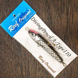 Diving Pencil A-Type110 ブラックピンクヘッド ヘビーフック仕様