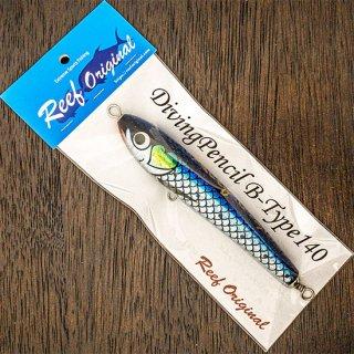 Diving Pencil B-Type140 イワシ