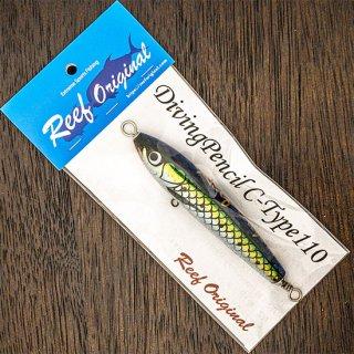 Diving Pencil C-Type110 グリーン