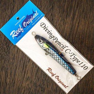 Diving Pencil C-Type110 イワシ ヘビーフック仕様