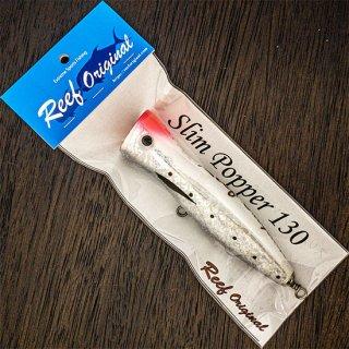Slim Popper 130 ホワイトピンクヘッド