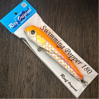 Swimming Popper 180 オレンジ