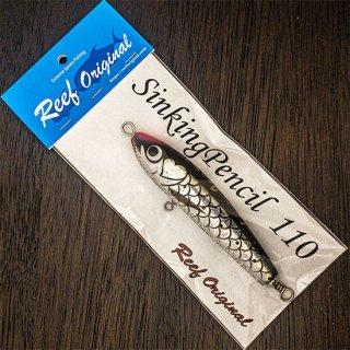 Sinking Pencil 110 ブラックピンクヘッド