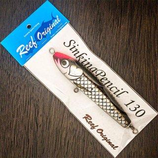 Sinking Pencil 130 ブラックピンクヘッド