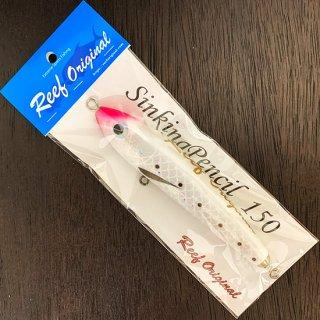 Sinking Pencil 150 ホワイトピンクヘッド