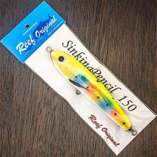 Sinking Pencil 150 イエローキャンディー