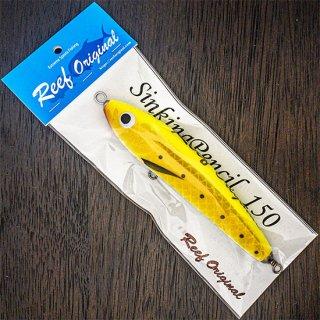 Sinking Pencil 150 イエロー