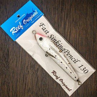 Fast Sinking Pencil 130 ホワイトピンクヘッド